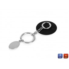 CASA, metalni privezak za ključeve